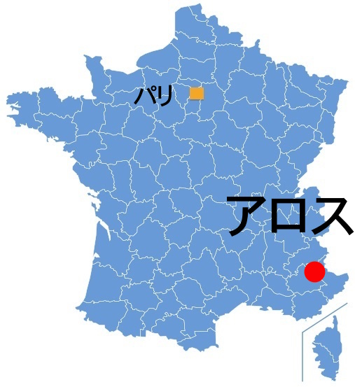 Paris_Allos.jpg