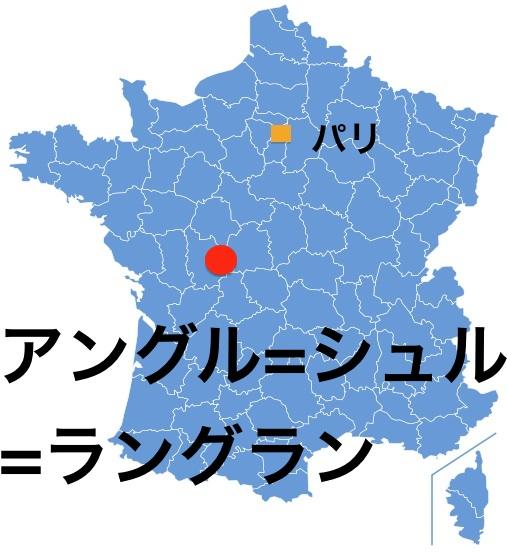 Paris_AnglesurlAnglin.jpg