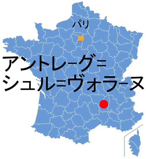 Paris_AntraiguesSV.jpg