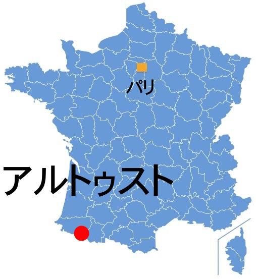 Paris_Artouste.jpg
