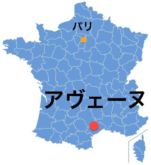 Paris_Avene.jpg