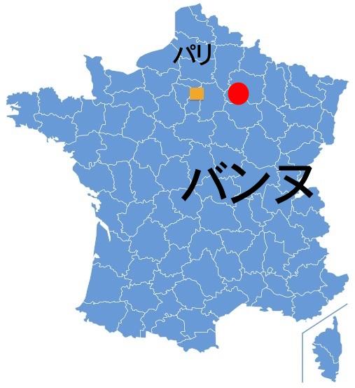 Paris_Bannes.jpg