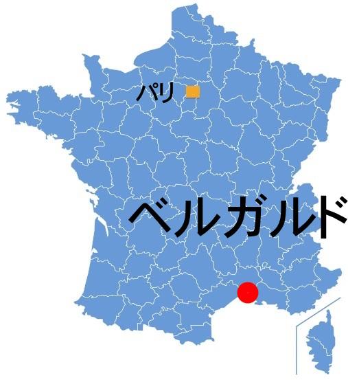 Paris_Bellegarde.jpg