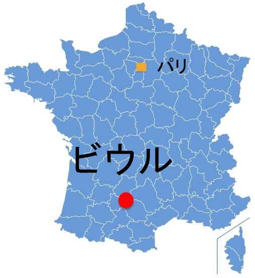 Paris_Bioule.jpg