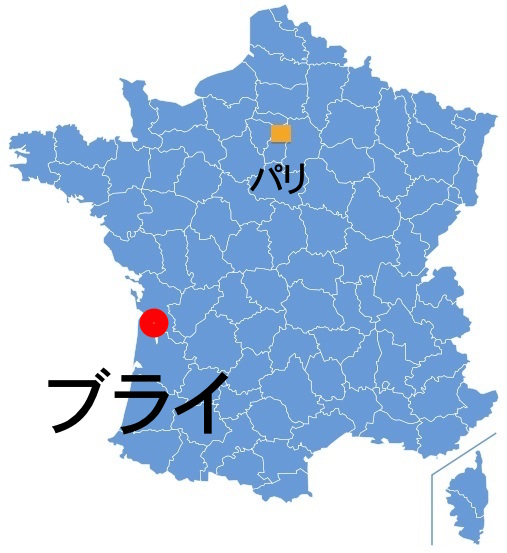 Paris_Blaye.jpg