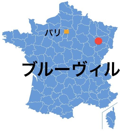 Paris_Bleurville.jpg
