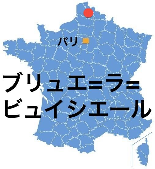 Paris_BruaylaB.jpg