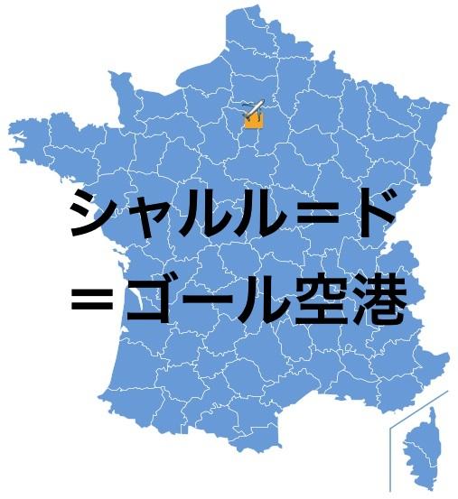 Paris_CDG.jpg