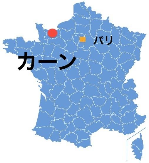 Paris_Caen-2.jpg