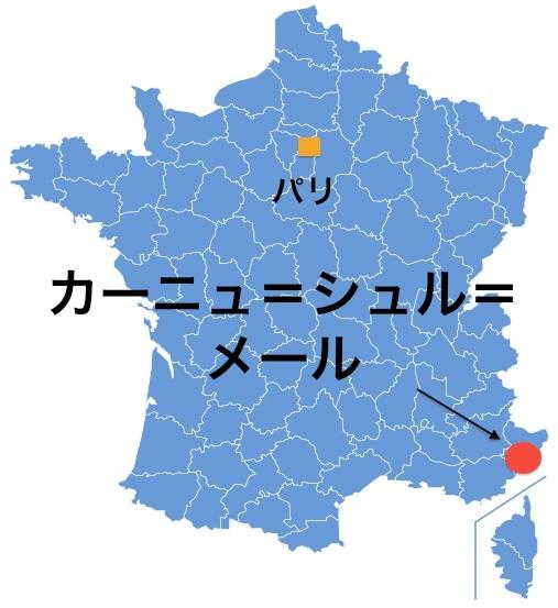 Paris_Cagnessurmer.jpg