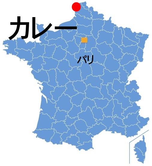 Paris_Calais.jpg