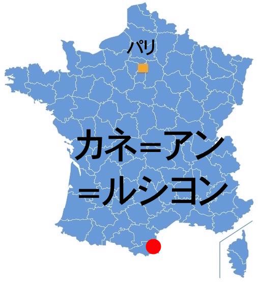 Paris_CanetER.jpg