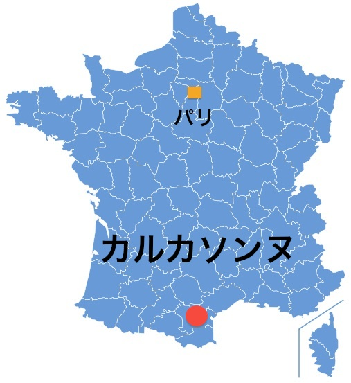 Paris_Carcassonne2.jpg