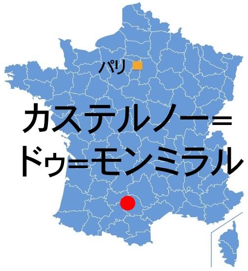 Paris_CastelnauDM.jpg