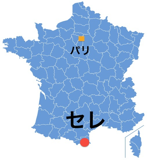 Paris_Ceret.jpg