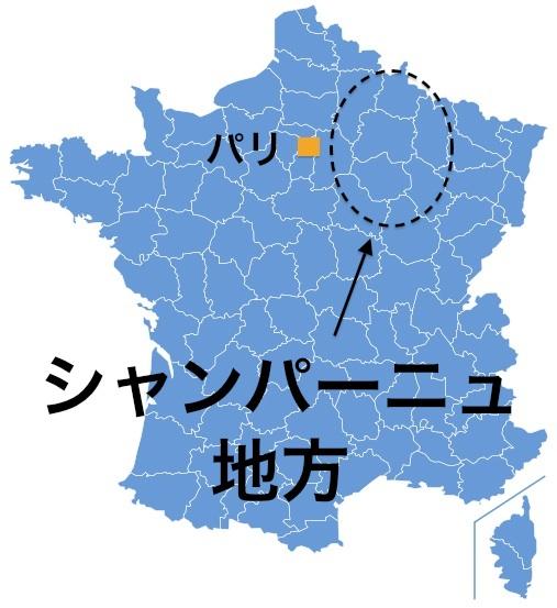 Paris_Champagne.jpg