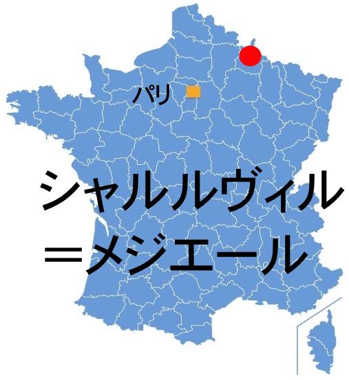 Paris_CharlevilleM.jpg