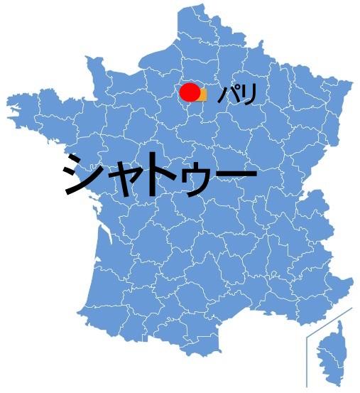 Paris_Chatou.jpg