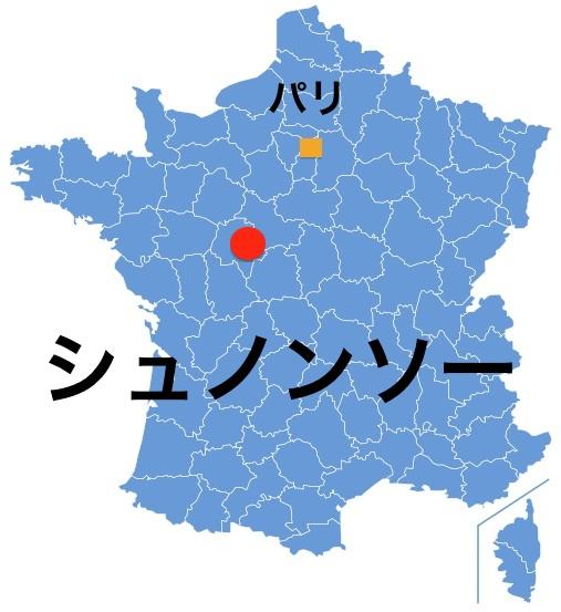 Paris_Chenonceau.jpg
