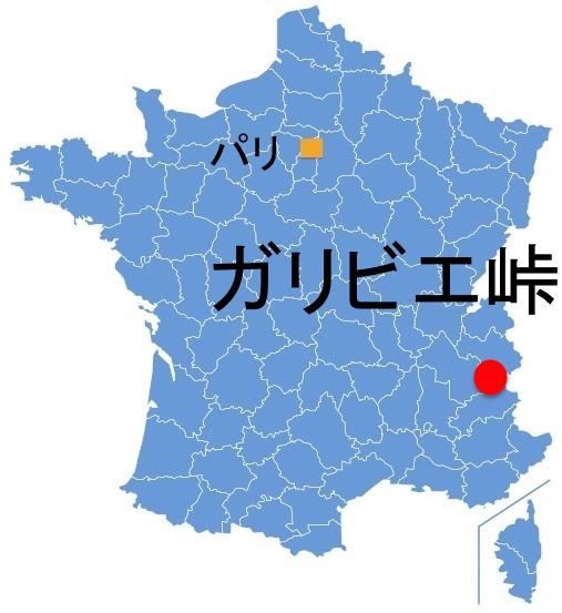 Paris_ColdeG.jpg