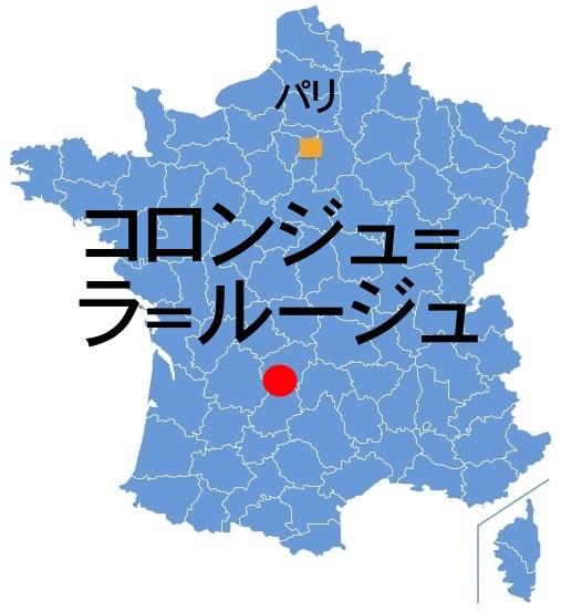 Paris_CollogneLR.jpg