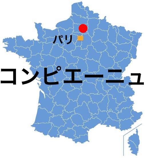 Paris_Compiegne.jpg