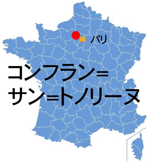 Paris_ConrlanSH.jpg