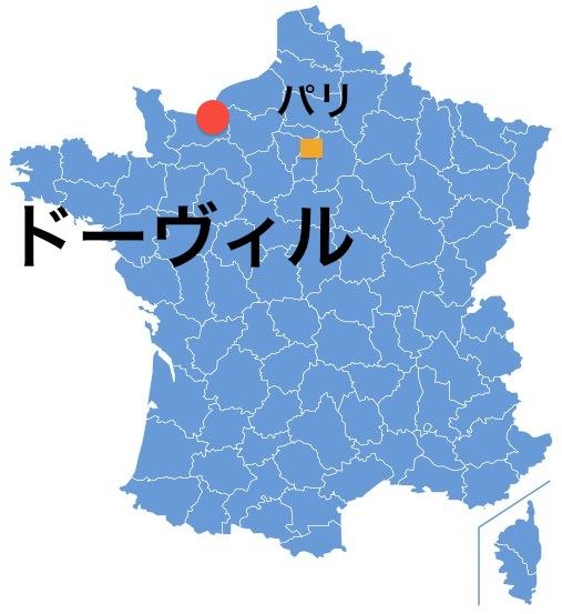 Paris_Deauville.jpg