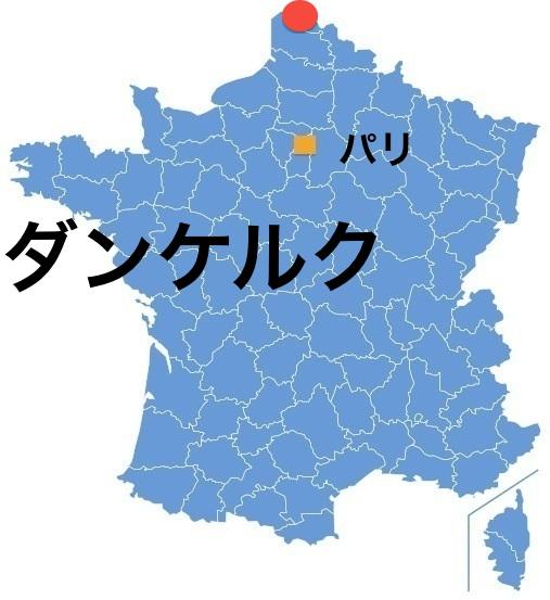 Paris_Dunkelque.jpg