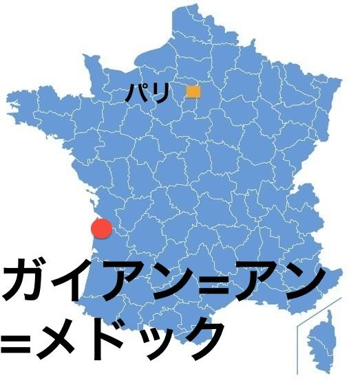 Paris_GaillanenM.jpg
