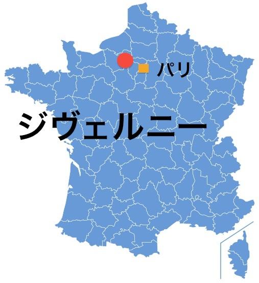 Paris_Giverny.jpg