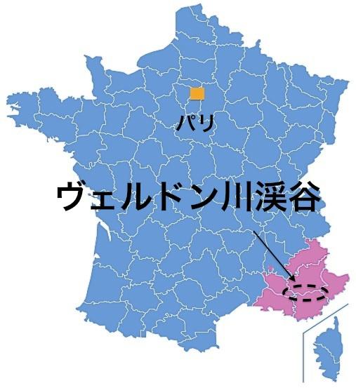Paris_Gorgesduverdon.jpg