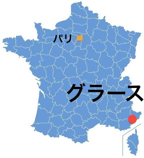 Paris_Grasse.jpg