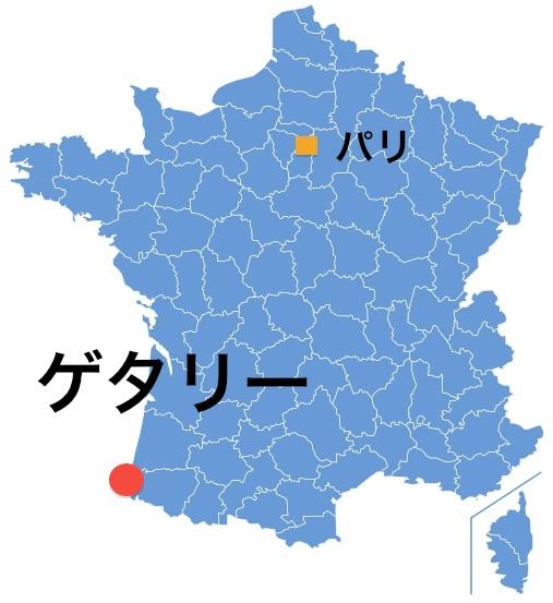 Paris_Guethary.jpg
