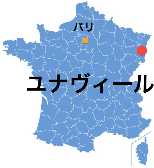 Paris_Hunawihr.jpg