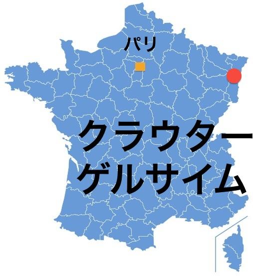 Paris_Krauterg.jpg
