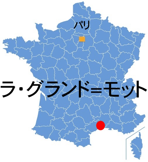 Paris_LaGrandeM.jpg