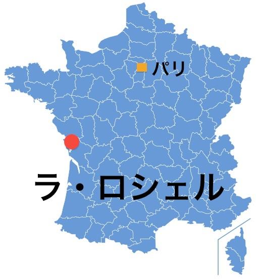 Paris_LaRochelle.jpg