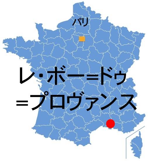 Paris_LesBauxDP.jpg