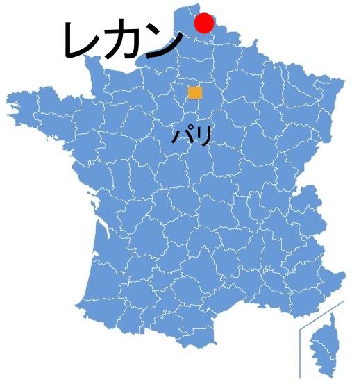 Paris_Lesquin.jpg