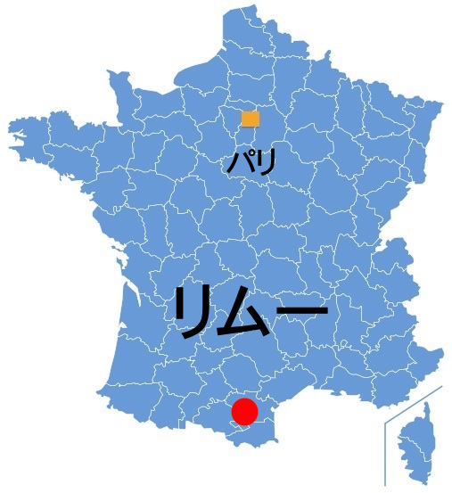 Paris_Limoux.jpg