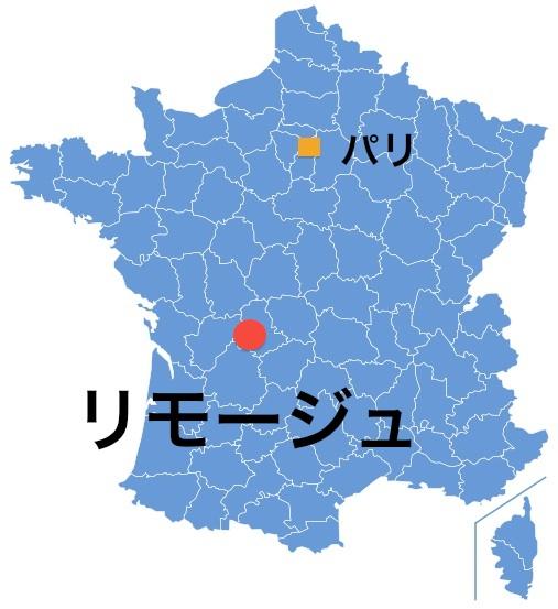 Paris_Lomoges.jpg