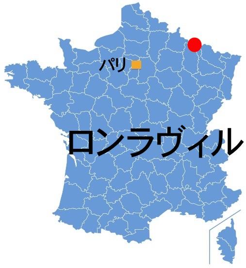 Paris_Longlaville.jpg