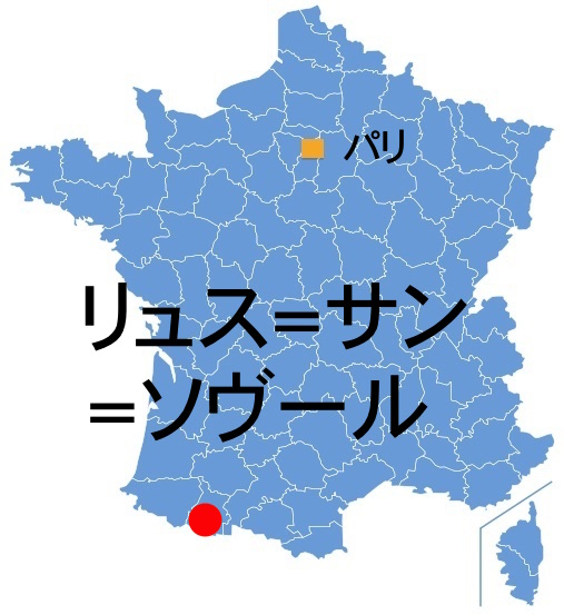Paris_LuzStSaveur.jpg