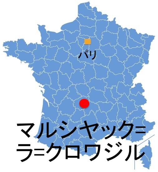 Paris_MarcillacLC.jpg