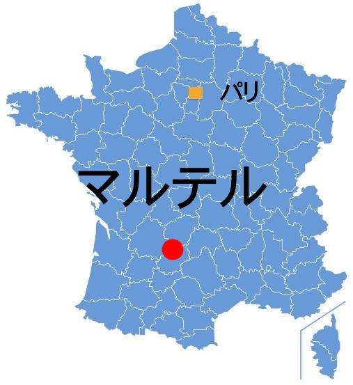 Paris_Martel2.jpg
