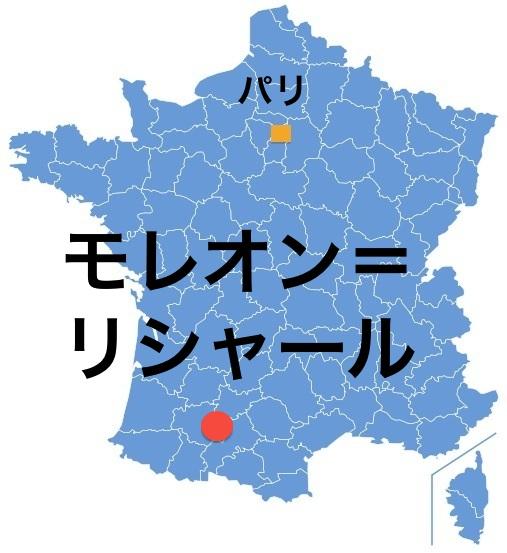 Paris_MauleonL.jpg