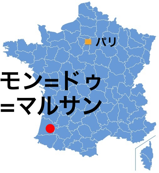 Paris_MontDeM.jpg