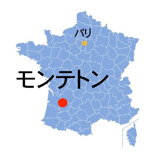 Paris_Monteton.jpg