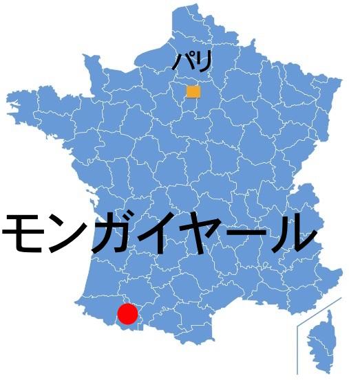 Paris_Montgaillard.jpg